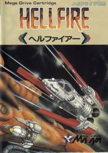hellfirejp