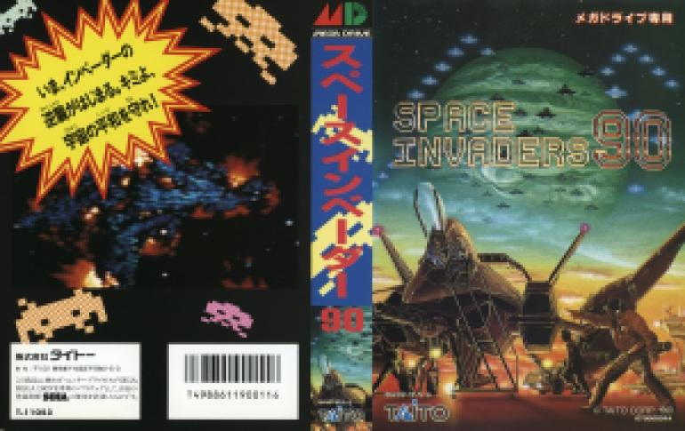 spaceinvaders90