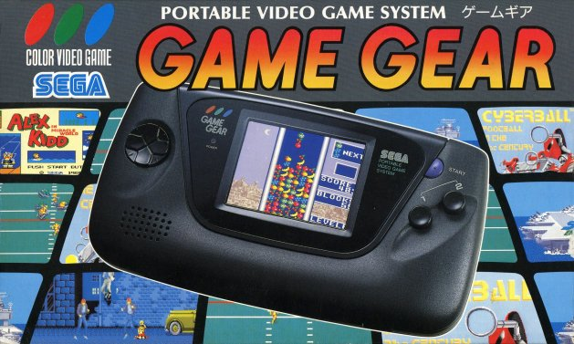 gamegearjp