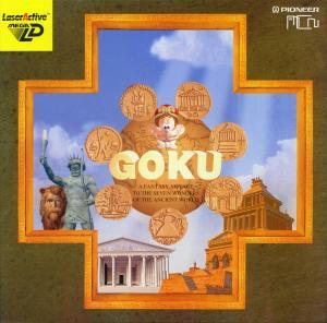 gokubox