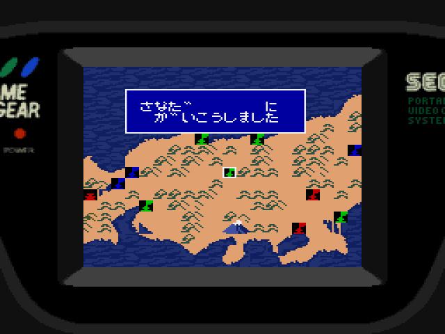 Zan Gear / Wolf Team / Game Gear / 1990 / Sega Does