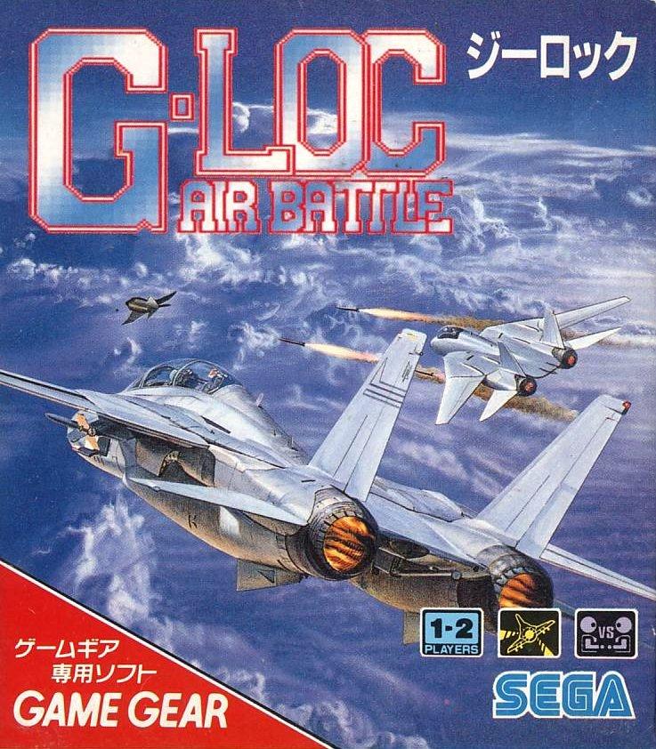 G-LOC: Air Battle - SEGA AGES